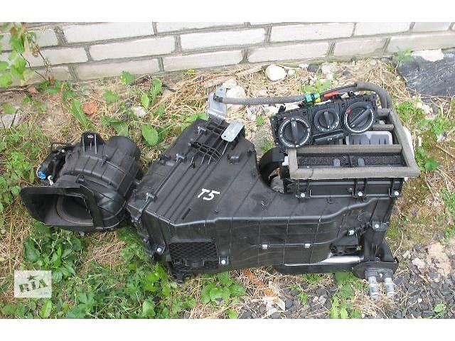 б/у Кондиционер, обогреватель, вентиляция Корпус печки Легковой Volkswagen T5 (Transporter)- объявление о продаже  в Луцке