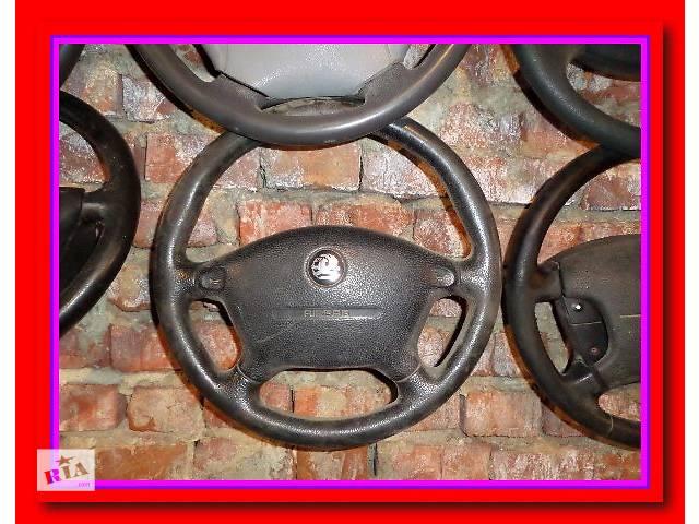 продам б/у Рулевое управление Руль  +Air Bag Легковой Opel Omega бу в Стрые