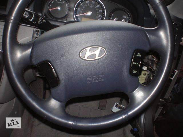 бу б/у Рулевое управление Руль Легковой Hyundai Sonata Седан 2007 в Луцке