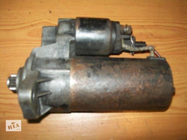 б/у Стартер Volkswagen Caddy (1,9 TDI ) 2000-2004 г.в . Bosch , кат № 0001121006 ( 020911023F ) гара- объявление о продаже  в Тернополе