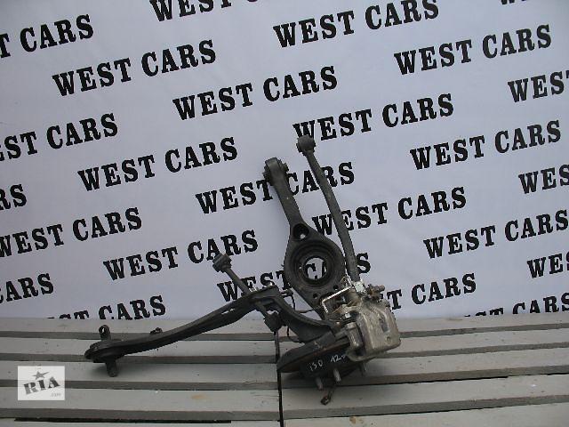 продам Б/у суппорт для легкового авто Hyundai i30 2013 бу в Луцке