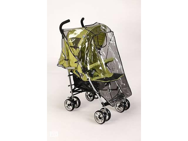 Дождевик на прогулочную коляску универсальный Baby Breeze 0317- объявление о продаже  в Львове