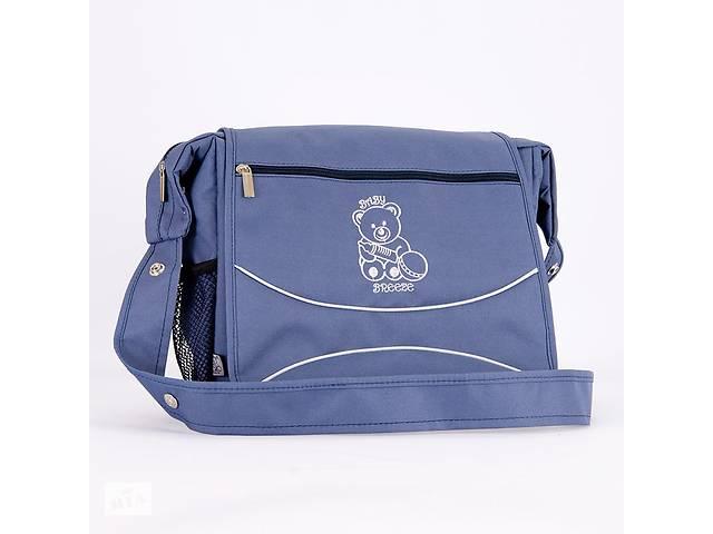 Сумка для коляски Baby Breeze 0350 серо-голубая- объявление о продаже  в Одессе