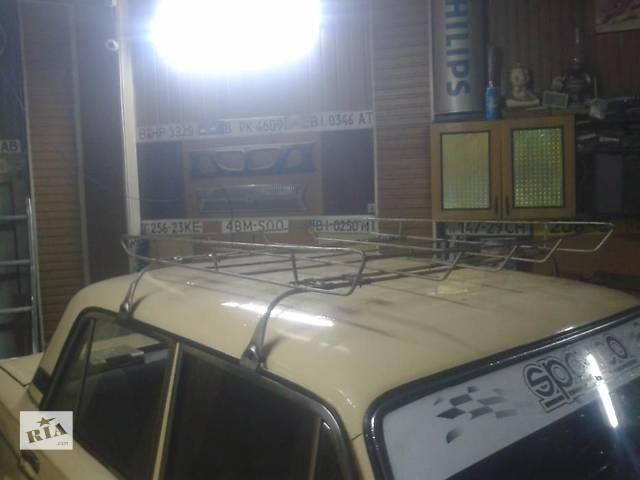 бу Багажник для автомобилей ВАЗ, Москвич в Кременчуге