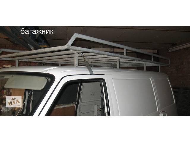 бу  Багажник для легкового авто Volkswagen T4 (Transporter) в Хмельницком