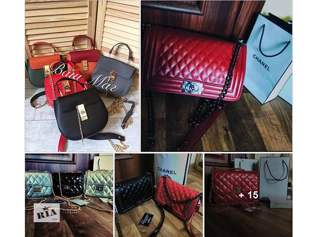 801215d70f5b Брендовые сумки оптом Турция , Китай CHANEL , Диор - Сумки, кошельки ...