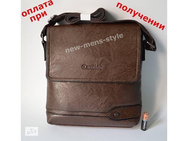 ed26837dce92 купить бу Мужская кожаная фирменная сумка барсетка Cantlor Polo классика  купить в Бердянске
