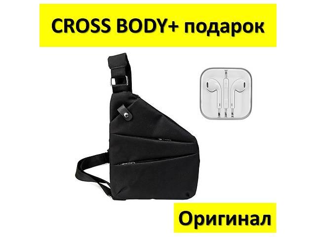 бу Мужская сумка-кобура cross body Кросс боди через Плечо рюкзак в Харькове