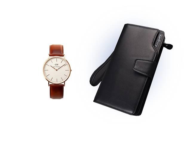 купить бу Мужское портмоне Baellerry Business мужской кошелек+ часы в Подарок в Харькове