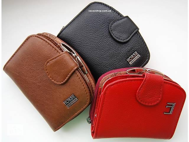 Жіночий шкіряний гаманець ракушка Жіноче портмоне гаманець оригінал.-  объявление о продаже в Бердянську 33baf32fe0efa