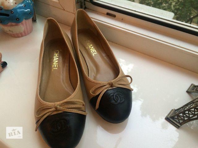 e0cc6cefa354 Балетки Chanel - Женская обувь в Украине на RIA.com