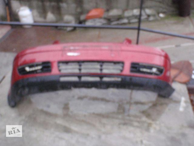 Бампер передний для Volkswagen Bora 2001- объявление о продаже  в Львове