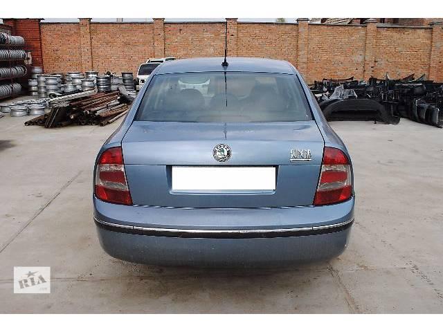 Бампер задний для седана Skoda SuperB 2007- объявление о продаже  в Львове