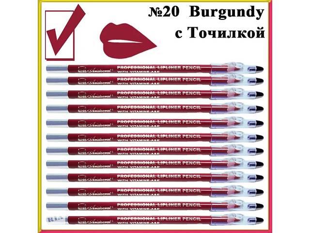продам Бордовый карандаш для губ с точилкой бу в Сваляве