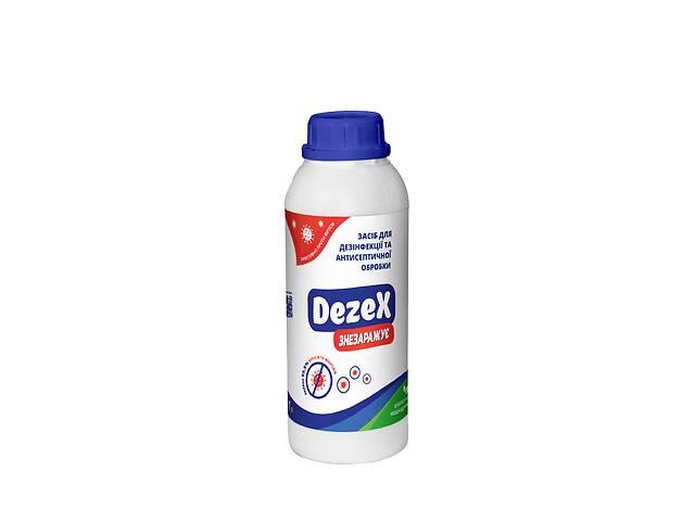 продам DEZEX бу в Киеве