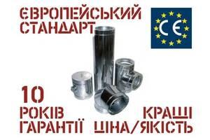 Димоходи_труби_нержавійка..Краща якість в Україні. Продаж-Доставка-Гільзування