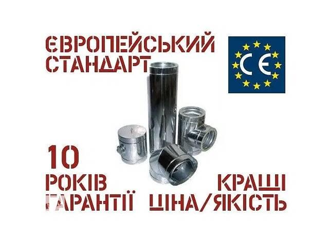 продам Димоходи_труби_нержавійка..Краща якість в Україні. Продаж-Доставка-Гільзування бу в Рівному