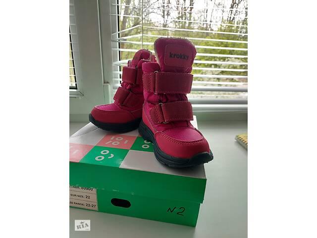 Детские зимние ботинки Krokky