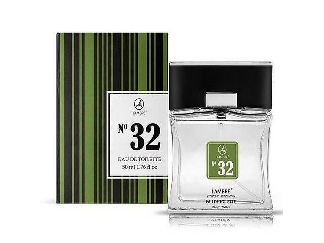 бу LAMBRE №32 або «Versace Pour Homme» від Versace в Дніпрі (Дніпропетровськ)