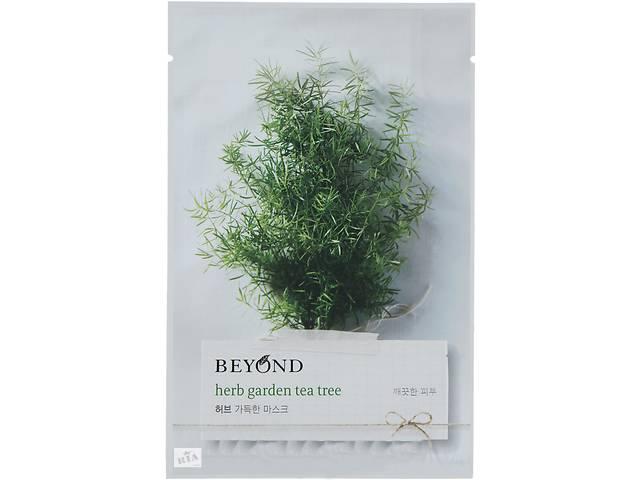 продам Маска для лица Чайное дерево Beyond Herb Garden Tea Tree Mask, 22 мл бу в Киеве