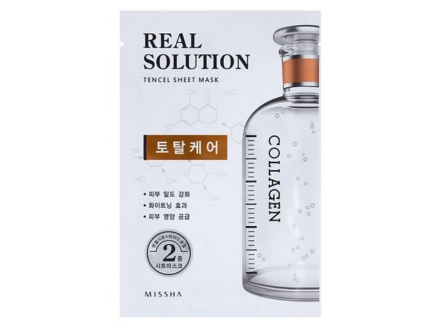 бу Маска для лица Missha Real Solution Tencel Sheet Mask Total Care Collagen, 25 г в Киеве