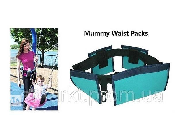 Многофункциональный пояс для мам с карманами Waist Diaper Bag (сумка для мамочек Вейст Диапер Бег)- объявление о продаже  в Одессе
