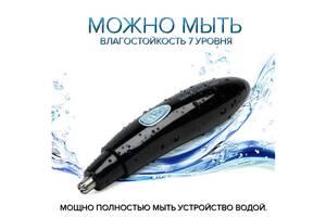 Моющийся электрический триммер для удаления волос носа и ушей Riwa RA-555B