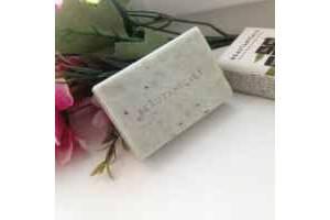 Обновляющее мыло Beautanicals