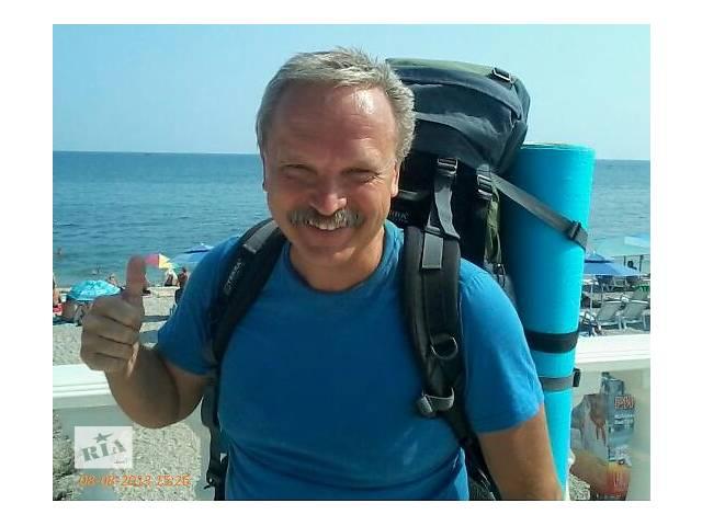 бу Помощь опытного психолога/парапсихолога, консультации в Харькове