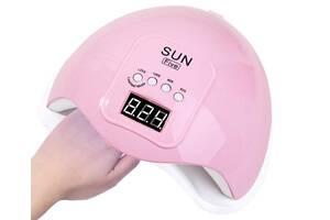 Акция. Профессиональная лампа гибрид LED UV нового поколения Sun FIVE Beauty nail - 48W