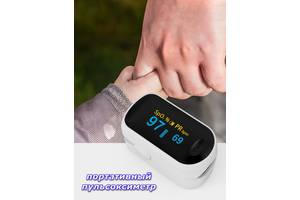 Пульсоксиметр портативний електронний на палець, Boxym C1, пульсоксимер, пульсометр
