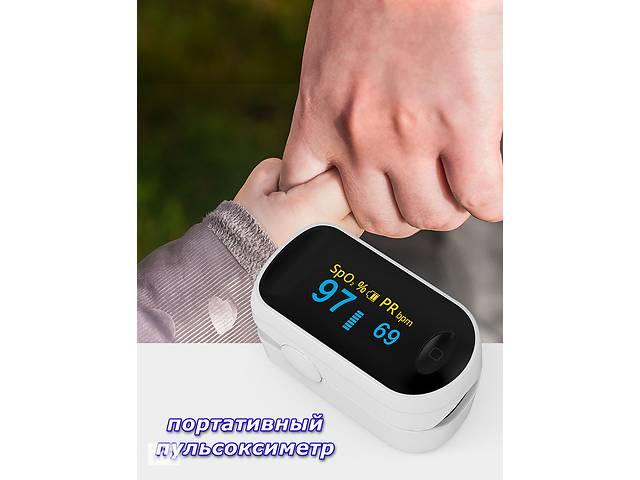 Пульсоксиметр портативный электронный на палец, YK-80C, пульсоксимер, пульсометр- объявление о продаже  в Киеве