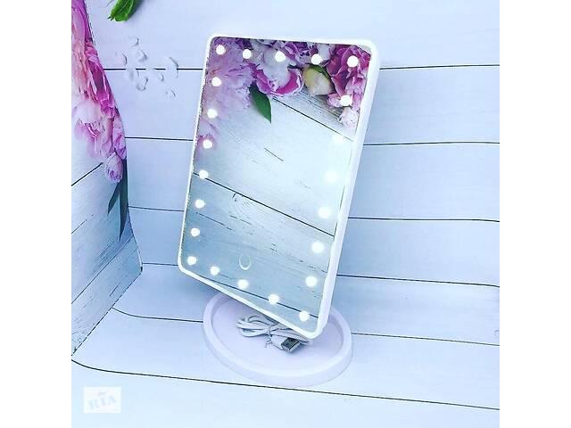 Зеркало с подсветкой для макияжа Large LED (ВК1018)