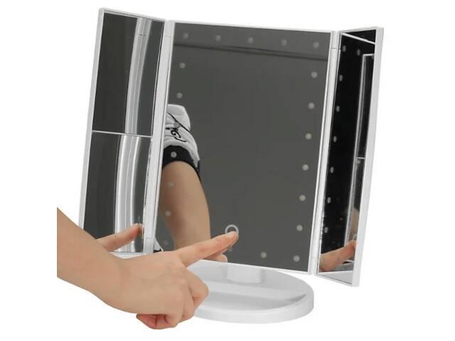 бу Зеркало с подсветкой тройное Supestar Magnifying Mirror в Харькове