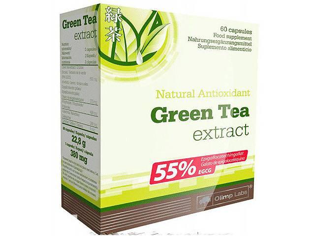 Жиросжигатель людям, у которых большой избыточный вес Olimp Green Tea 60 капс- объявление о продаже  в Харькове