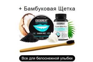 Зубной порошок Cocogreat для отбеливания зубов кокосовым углем