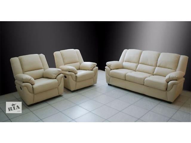 Білий шкіряний диван з двома кріслами Alabamа Bostonsofa- объявление о продаже  в Києві