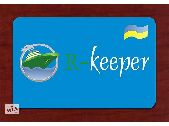 купить бу Бесконтактная пластиковая карта Em-Marine в Киеве