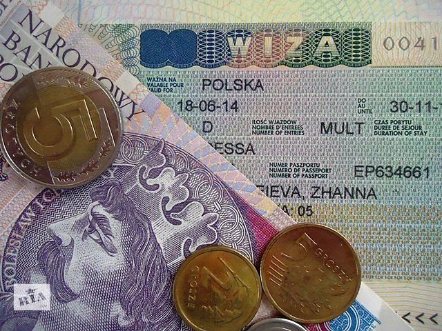купить бу Бесплатное трудоустройство в Польше  в Украине