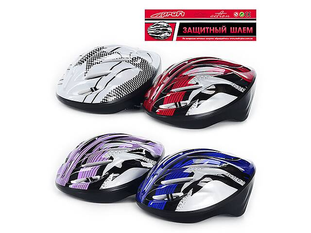 Шлем MS 0033- объявление о продаже  в Одесі