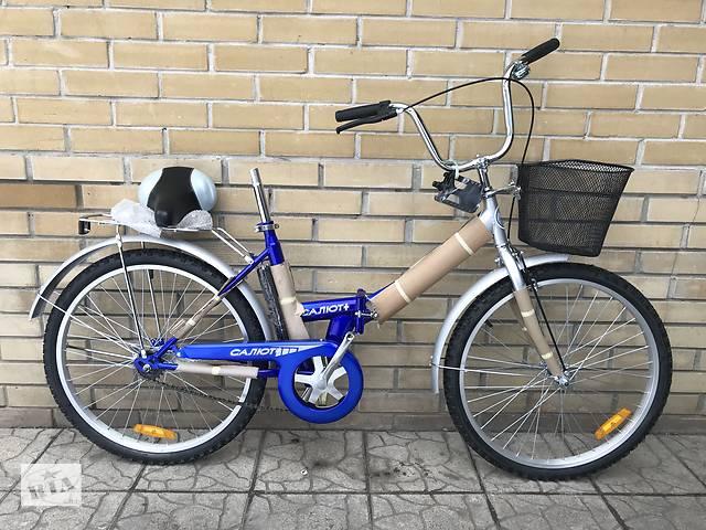 продам Складной велосипед Салют 24 бу в Харкові