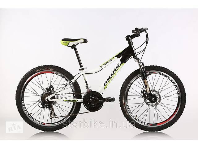 купить бу Велосипед ARDIS 24 AVANGER MTB в Харкові