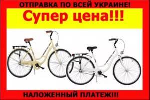 Новые Городские велосипеды BMW