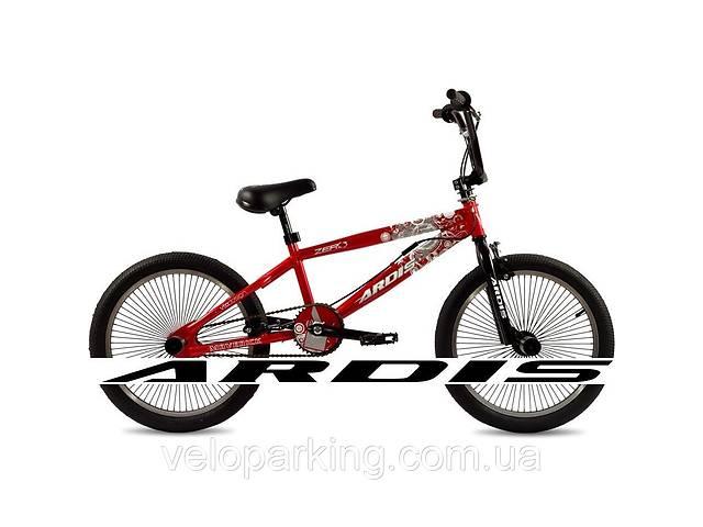 Велосипед прыжковый BMX Ardis Maverick Sonar 20 freestylee- объявление о продаже  в Дубні (Рівненській обл.)