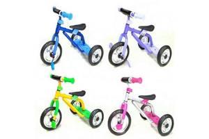 Новые Велосипеды трёхколёсные