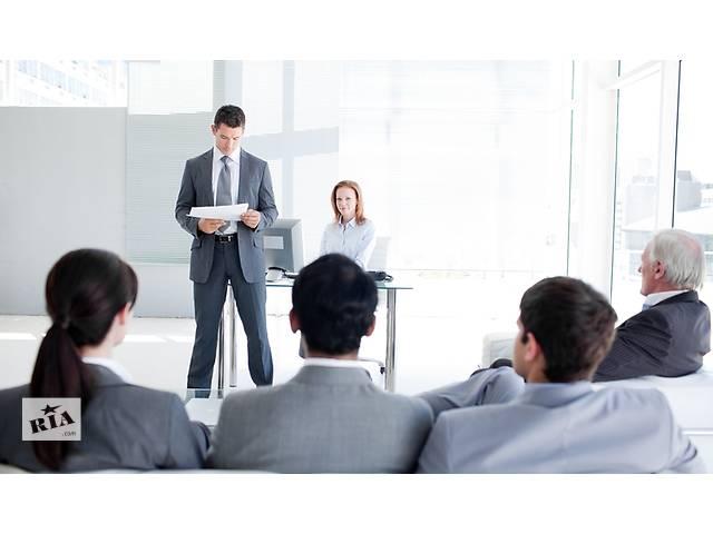 Бизнес-интенсив «МАТРИЦА УСПЕШНОГО БИЗНЕСА»- объявление о продаже   в Украине