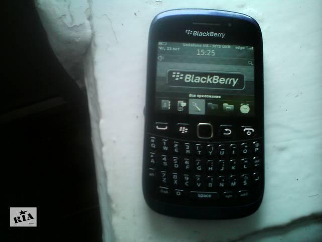 купить бу Blackberry 9320Curve в Снигиревке (Николаевской обл.)