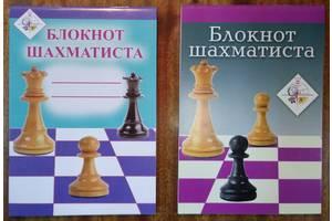 Блокнот шахматиста  А6  блокнот шахiста