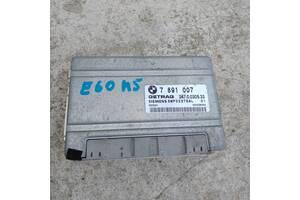 Bmw e60 e61 m5 m6 компютер коробки getrag 7891007 - б/у