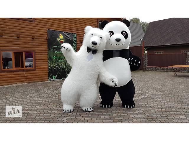 продам Ростовая кукла Белый Медведь и Панда аниматоры на ваш праздник! бу в Киеве